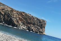 Calahonda Beach, Calahonda, Spain