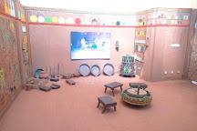 Indira Gandhi Rashtriya Manav Sangrahalaya - National Museum of Mankind, Bhopal, India