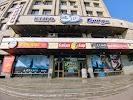 Магазин Горящих Путевок №1 на фото Запорожья