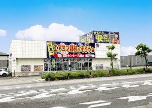 電材買取センター八幡店