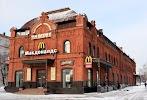 Макдоналдс на фото Пензы