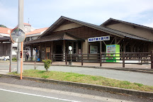 Takamorimachi Tourist Information Center, Takamori-machi, Japan
