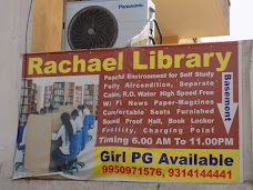 Rachel Library
