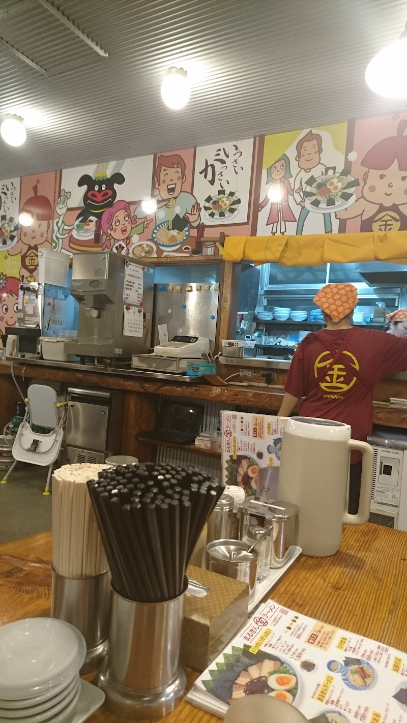 まるきんラーメン 横浜港北店