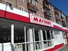 Магнит, проезд Геологоразведчиков на фото Тюмени