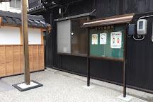 Eikokuji Temple, Naka, Japan