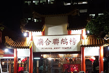 Sheng Jia Temple, Singapore, Singapore