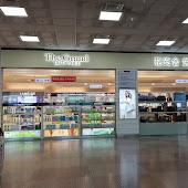 Аэропорт  Daegu TAE