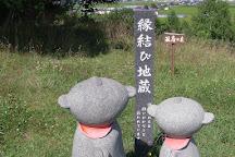 Ueno Farm, Asahikawa, Japan