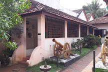 International Tourism Police Station and Police Museum, Kochi (Cochin), India