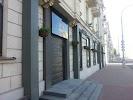 Defile, Коммунистическая улица на фото Минска