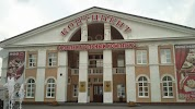 Континент, Советский проспект на фото Кемерова