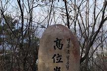 Submerged Tomb of King Munmu, Gyeongju, South Korea