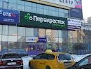 Перекрёсток, Советская улица на фото Нижнего Новгорода