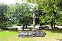 Kanaz Forest of Creation, Awara, Japan