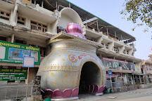 Bhuma Niketan School, Haridwar, India
