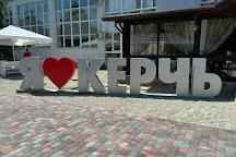 Melek-Chesmenskiy Kurgan, Kerch, Crimea