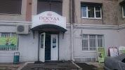 Радов, Московский проспект на фото Калининграда
