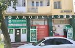 Филиал Амонатбанк (Amonatbank branch), 1-й проезд улицы Негмата Карабаева, дом 3 на фото Душанбе