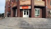 """""""Азиатско-Тихоокеанский Банк"""" (ОАО), Банкомат"""