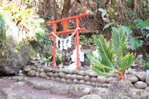 Tametomo Shrine, Hachijo-jima, Japan