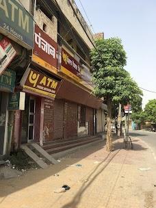 Punjab National Bank Kasur