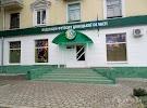 Федерация футбола донецкой области на фото Краматорска