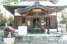 Kaiunji Temple, Annaka, Japan