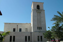 Coral Gables City Hall, Coral Gables, United States