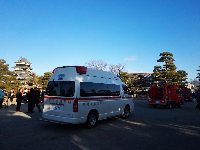 松本広域消防局山形消防署 (長野...