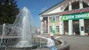 Узбечка, Советский проспект на фото Кемерова