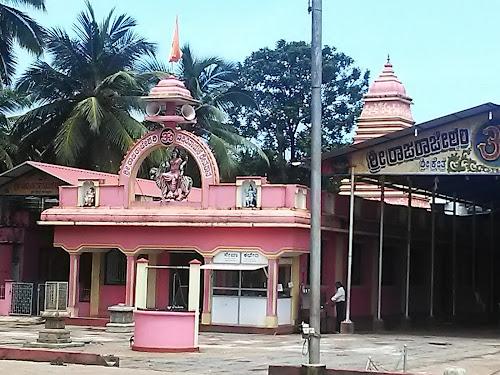 Shree Rajarajeshwari Temple