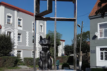 Monument to Cats in Zelenogradsk, Zelenogradsk, Russia