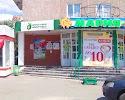 Отличные наличные, улица Малахова на фото Барнаула