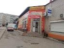 """Продуктовый магазин """"Солнышко"""", улица Коммунаров, дом 135 на фото Ельца"""