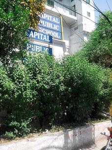 Capital Public School rawalpindi