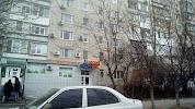 Донской пух, Таганрогская улица на фото Ростова-на-Дону