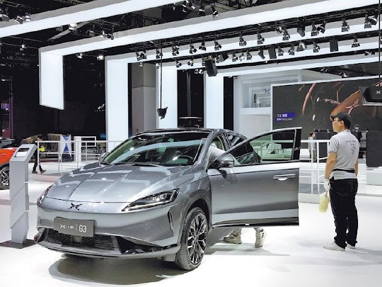 Xping China EV company debuts new P7 sedan