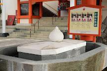 Takahashi Inari Shrine, Kumamoto, Japan