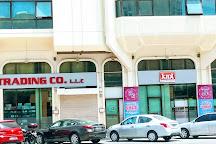 KM Trading, Abu Dhabi, United Arab Emirates