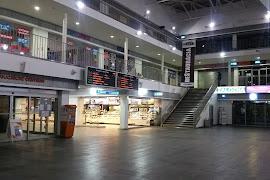 Автобусная станция  Košice