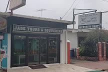 Costa Rica Jade Tours, Manuel Antonio, Costa Rica