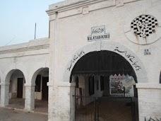 Kala Shah Kaku Railway Station lahore