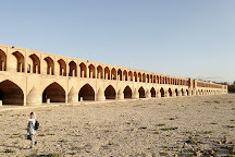 SioSe Pol Bridge, Isfahan, Iran