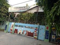 Children's Library Complex lahore