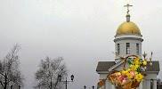 """Духовно-просветительский центр """"КИРИЛЛИЦА"""""""