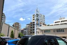 Catholic Kobe Chuo Church, Kobe, Japan