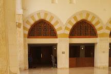 King Hussein Bin Talal Mosque, Amman, Jordan