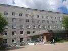 Поликлиника МСЧ № 172 ФМБА России Больницы № 2