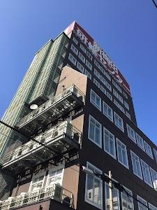 新梅田研修センター
